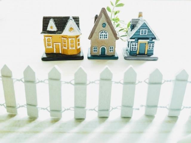 住宅 デメリット 優良 長期
